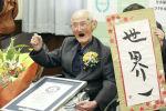 Планетадагы эң кары адам, япониялык Ватанабэ Титэцу. Архивдик сүрөт