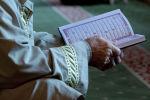 Куран окуп жаткан имам. Архив