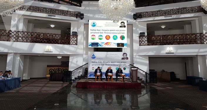 Экофорум посвященный сохранению ледников в Бишкеке