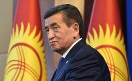 Президент Кыргызстана Сооронбай Жеенбеков. Архивное фото