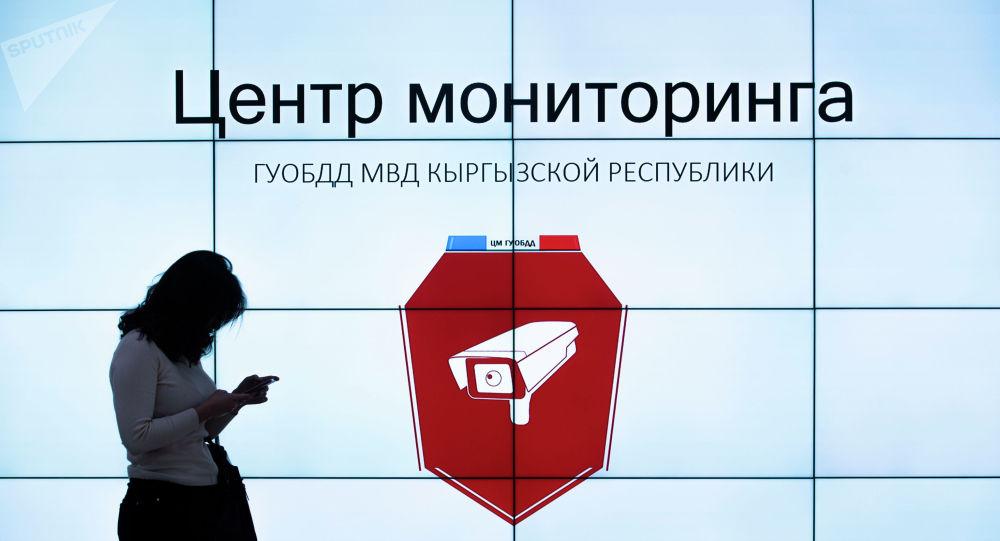 Центр мониторинга Главного управления обеспечения безопасности дорожного движения (ГУОБДД)