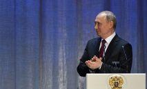 РФ башчысы Владимир Путин