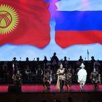 Кремль сарайындагы гала-концертке Кыргызстандан жүздөгөн чыгармачылык топ барган
