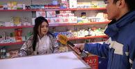 Кечээ коронавирустун жайылышын алдын алуу боюнча республикалык штаб билдирүү таратып, кыргызстандыктарды эл көп чогулган жерден оолак болууга чакырган.