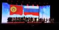 В Кремлевском дворце состоялось знаменательное для российско-кыргызских отношений событие — церемония открытия перекрестного года. Предлагаем за три минуты узнать, как это было.