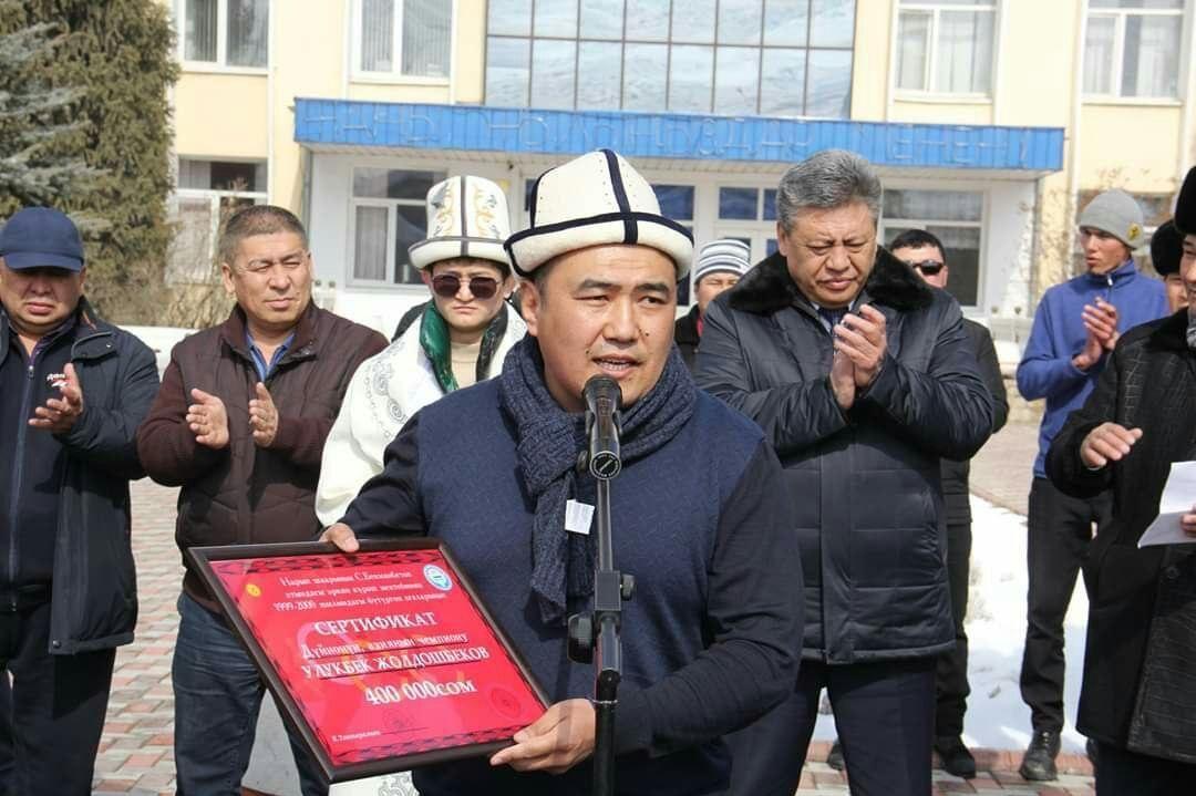 Вручение денежного сертификата чемпиону Азии по вольной борьбе до 61 килограмм Улукбеку Жолдошбекову в Нарыне