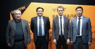 Ведущий и гости программы Об экономике и не только с Кубатом Рахимовым на радиостудии Sputnik Кыргызстан