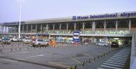Международный аэропорт Манас в Чуйской области. Архивное фото