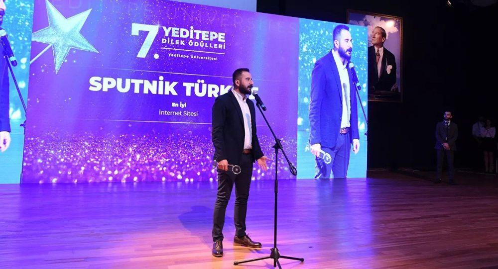 Главный редактор Sputnik Турция Махир Бозтепе на церемонии вручения СМИ по итогам года