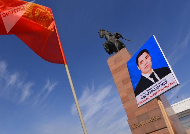 Сторонники Садыра Жапарова собираются на площади Ала-Тоо с требованием освободить политика в Бишкеке