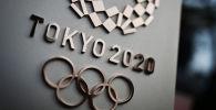 2020-жылы Токиодо өтө турган Олимпиада оюндарынын логотиби