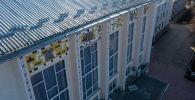 Здание КГМА в Бишкеке. Архивное фото