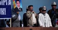 Бишкекте өткөн митингдин уюштуруучусу, Жогорку Кеңештин экс-депутаты Каныбек Осмоналиев