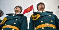 Празднование Дня государственного флага КР в Бишкеке