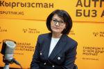 Официальный представитель Национального банка КР Аида Карабаева на радио Sputnik Кыргызстан