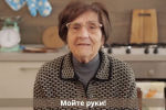 Пожилая женщина из Италии дала советы, как уберечься от коронавируса. Она делала это с добротой, некой иронией и юмором.