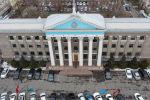 Вид на здание мэрии города Бишкек по улице Чуй снятый с высоты. Архивное фото