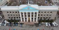 Бишкек шаарысын мэриясына дрондон көрүнүшү. Архив