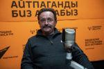 Звукорежиссер, лауреат и обладатель множества премий Бакыт Ниязалиев во время интервью на радио Sputnik Кыргызстан