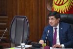 Премьер-министр Кыргызской Республики Мухаммедкалый Абылгазиев провел совещание по вопросу подготовки Плана антикризисных мер, направленных на минимизацию влияния коронавирусной инфекции на экономическую ситуацию. 07 марта 2020 года