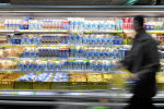 Супермаркеттеги сүт продукциялары. Архив