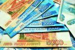 Банкноты номиналом 1000, 2000 и 5000 рублей. Архивное фото