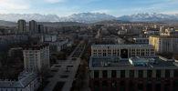 Вид на аллею Молодежи и город Бишкек с высоты. Архивное фото