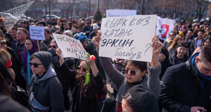 В центре Бишкека у памятника Уркуе Салиевой проходит митинг с участием нескольких сотен человек.