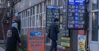 Бишкектеги обменалык бюронун курстары