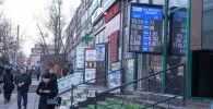 Табло курса доллара, евро, рубля и тенге на обменном бюро в Бишкеке