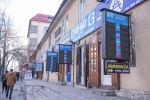 Бишкектеги акча алмаштыруу бюролору. Архив