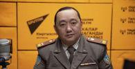 ӨКМдин Калкты жана аймактарды коргоо башкармалыгынын башчысы Айбек Чекиров