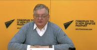 Мнение по теме выразил директор Института социально-экономических исследований Финансового университета при правительстве России, доктор экономических наук Алексей Зубец.