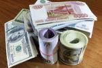 Денежные купюры: рубли, евро и доллары США. Архивное фото