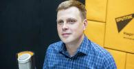 Эколог Дмитрий Переяславский на радиостудии Sputnik Кыргызстан