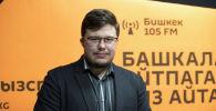 Со-основатель центра бизнес-образования Александр Фетисов