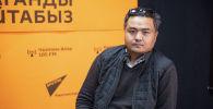 Сценарист и режиссер Найзабек Сыдыков на радиостудии радио Sputnik Кыргызстан