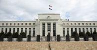 Здание Федерального Резерва в Вашингтоне, округ Колумбия. США, 22 августа 2018 года
