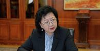 Министр финансов Кыргызской Республики Бактыгуль Жеенбаева
