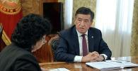Президент Сооронбай Жээнбеков финансы министри Бактыгүл Жээнбаеваны кабыл алып, акчаны үнөмдүү пайдаланууну тапшырды