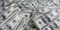 Долларлык купюралар. Архив
