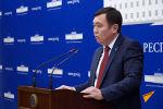 В доме правительства проходит брифинг по итогам заседания Республиканского штаба по предотвращению распространения коронавируса в Кыргызстане.