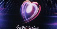 Логотип конкурса Евровидение. Архивное фото
