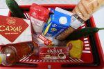 Корзина с продуктами питания. Архивное фото