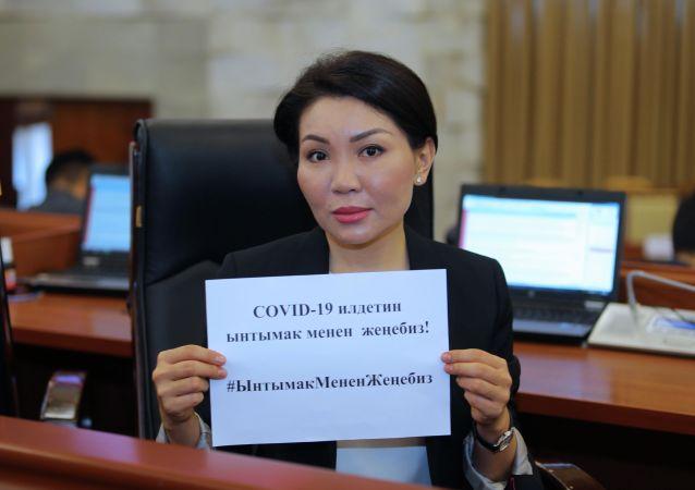 Флешмоб с призывом к единству организовали депутаты Жогорку Кенеша во время заслушивания информации правительства о мерах, принимаемых для борьбы с вирусом COVID-19 в Кыргызстане.