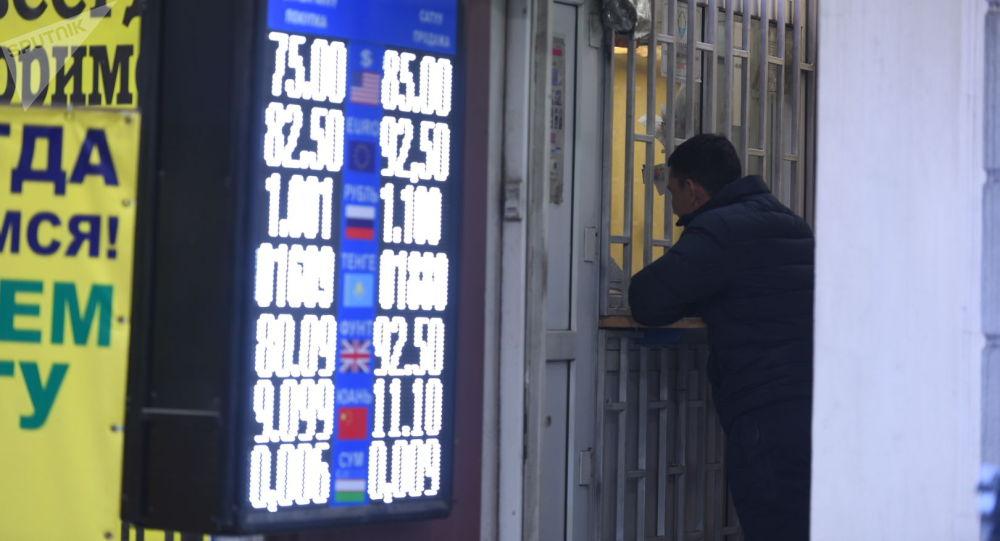 Покупатель в обменном бюро на пересечении улиц Московской Байтик-Баатыра в Бишкеке. Архивное фото