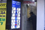Покупатель в обменном бюро в Бишкеке. Архивное фото