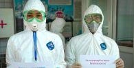 Кыргызстандын медкызматкерлери. Архивдик сүрөт