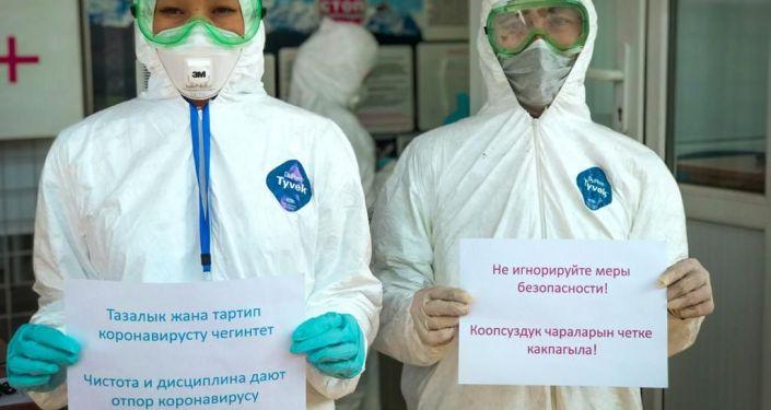 Сотрудники скорой помощи Бишкека присоединились к глобальному флешмобу медработников