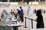 Кувейтте коронавируска текшерген борбор. Архивдик сүрөт